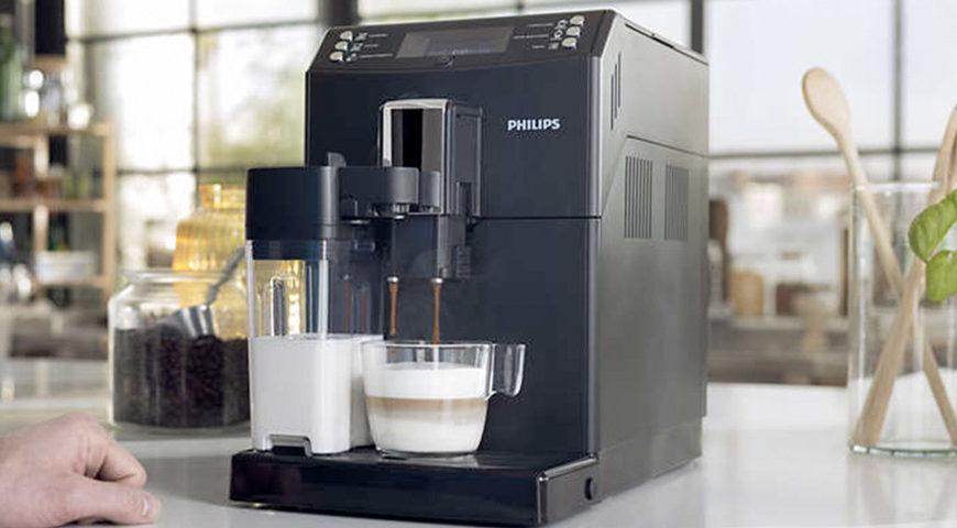 Nu ook de lekkerste koffie bij 7W